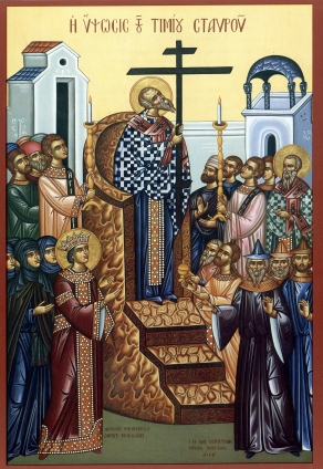 inaltarea-sfintei-cruci