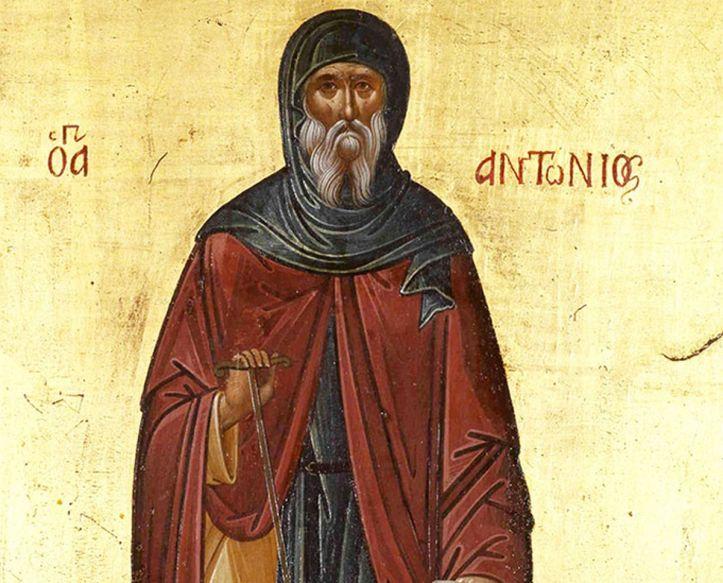 Sfantul-Antonie