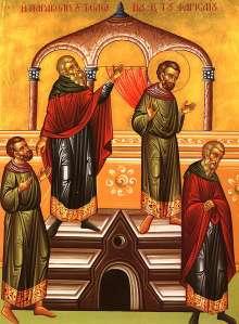Vamesul si Fariseul publicanpharisee