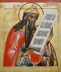 Пророк_Захария_(Кижи)_zaharia_prorocul
