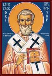St.Grigorie Luminatorul Armeniei