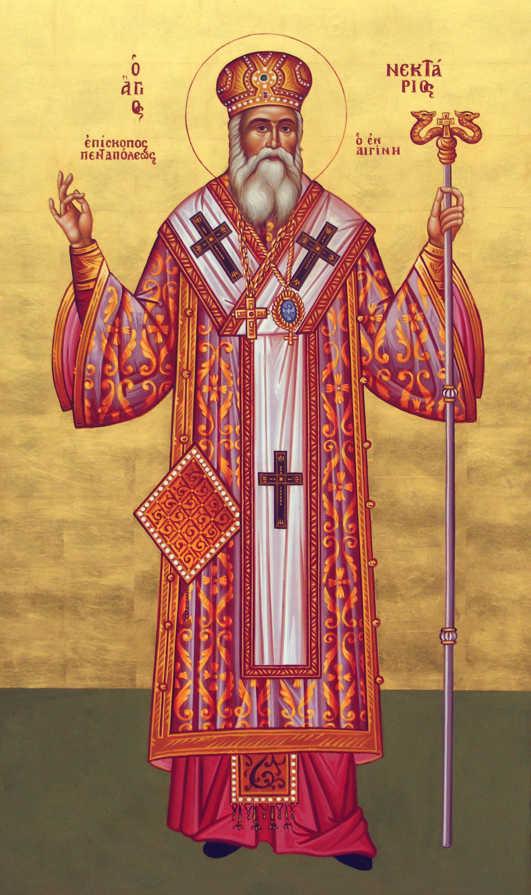 Programul activităţilor dedicate sărbătorii Sfântului Ierarh Nectarie Taumaturgul, ocrotitorul parohiei