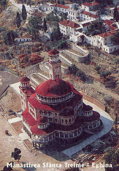 Sfantul Nectarie - Manastirea din Eghina