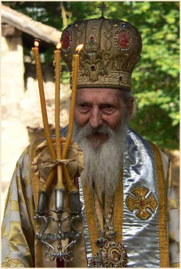 Patriarh srpski g. Pavle(Mihailo)