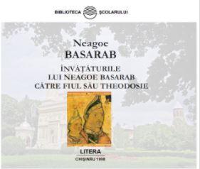 invataturile Sf Neagoe Bsarab catre fiul sau Theodosie
