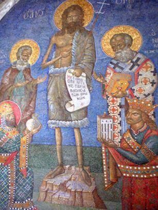 Sf Neagoe Basarab_mozaic Muntele Athos