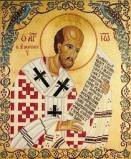 https://doarortodox.files.wordpress.com/2011/11/sf-ioan-gura-de-aur-chrysostom-7.jpg?w=131&h=256&h=157