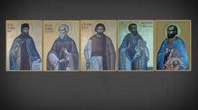 Sf. Cuviosi Marturisitori Visarion- Sofronie- Sf. Mc. Oprea Sf. Preoti Mărturisitori Ioan din Gales si Moise din Sibiel