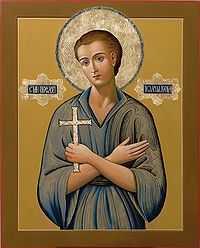 Sf Ioan Rusul-IconJohnRussian
