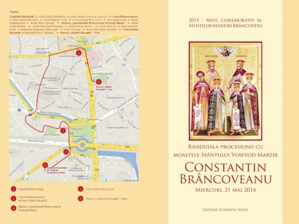 Procesiune Moaste Sf Constantin Brancoveanu_2014