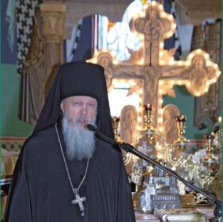 Preasfintitul Augustin Episcop de Gorodet si Vetlujsky