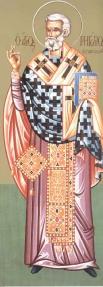 1123_Grigorios Cartagina