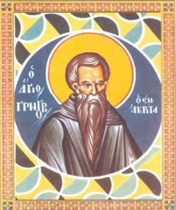5 ianuarie Sf Grigorie