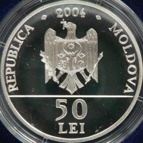 50lei04dosofteia