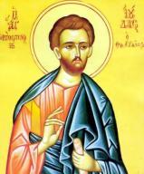 sfantul-apostol-iuda