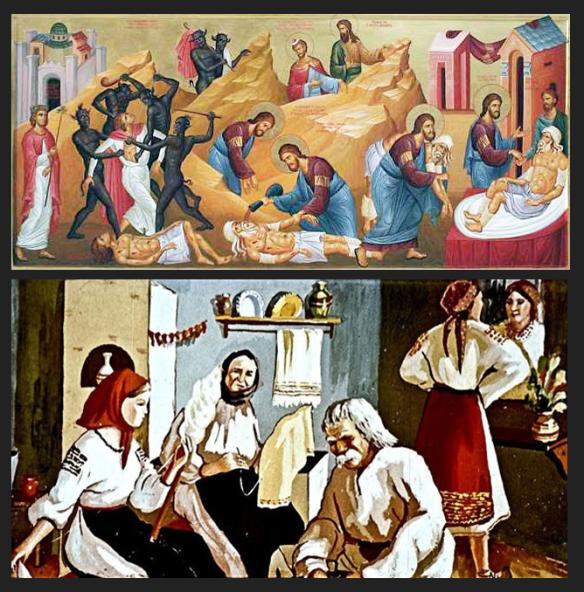 Pilda Bunului Samaritean vs Fata babei si fata mosneagului