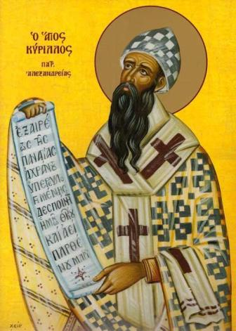 Sf. Ierah Chiril al Alexandriei