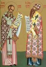 Sf Ierarhi Atanasie si Chiril 18 ianuarie