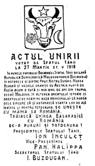 Actul Unirii Romaniei cu Basarabia 1918.jpg