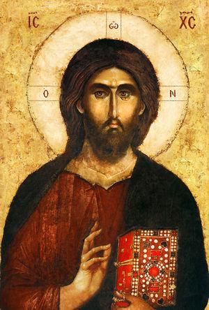 Domnul-Iisus-Hristos.jpg