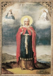 Saint_Akilina_Icon_1904