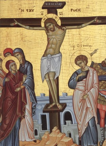 Rastignirea Domnului Iisus Hristos