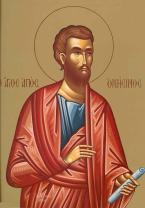 Apostolul-Onisim