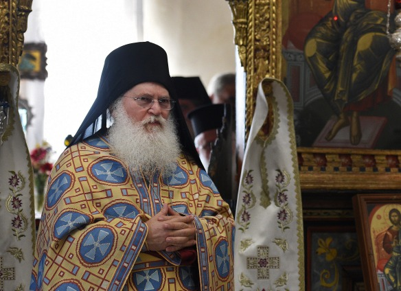 staretul Efrem Vatopedu Mt Athos